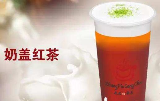 菜茶茉奶茶加盟怎么样?